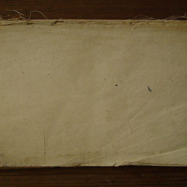 La monja que afirmaba que Lucifer le había dictado una carta