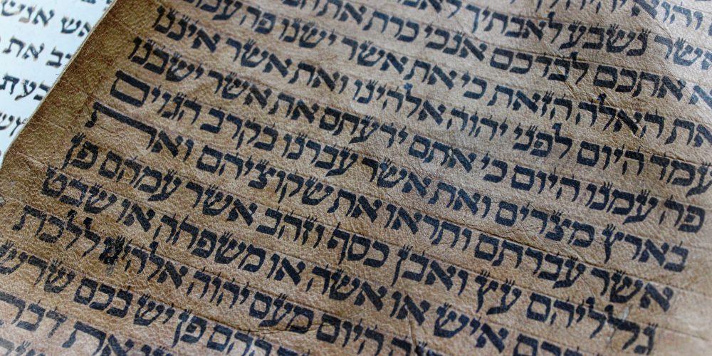 El ADN contradice al Antiguo Testamento
